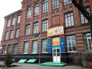 Училище на Малопанасівській 2018 рік