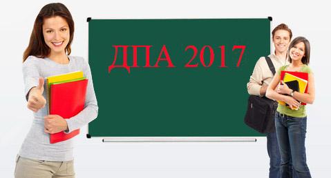 dpa-2017