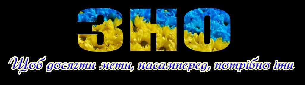 logo-gen-1