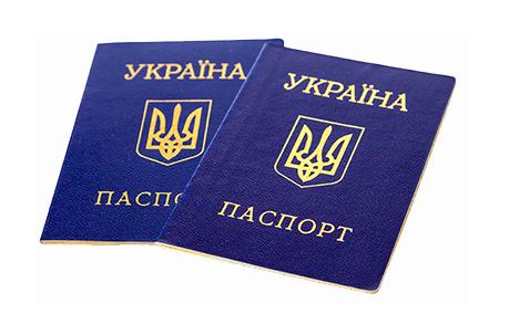 pasport_ZNO-2016