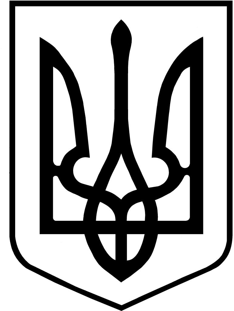 Gerb-2
